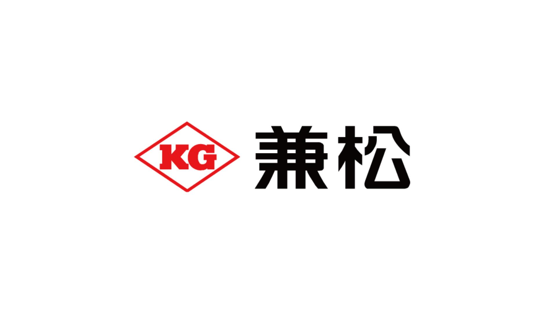 兼松のロゴ