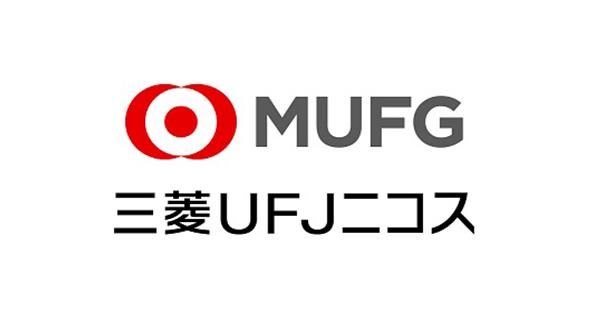 三菱UFJニコスのロゴ