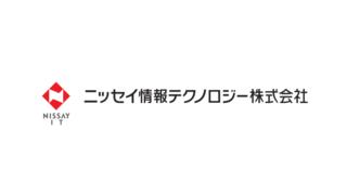 ニッセイ情報テクノロジーのロゴ