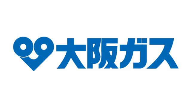 大阪ガスのロゴ