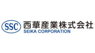 西華産業のロゴ