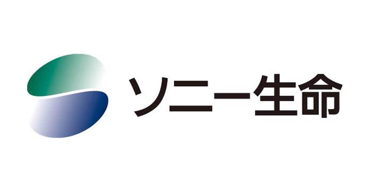 ソニー生命のロゴ