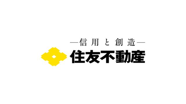 住友不動産のロゴ
