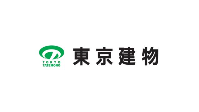 東京建物のロゴ