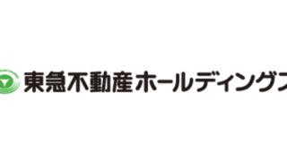 東急不動産のロゴ