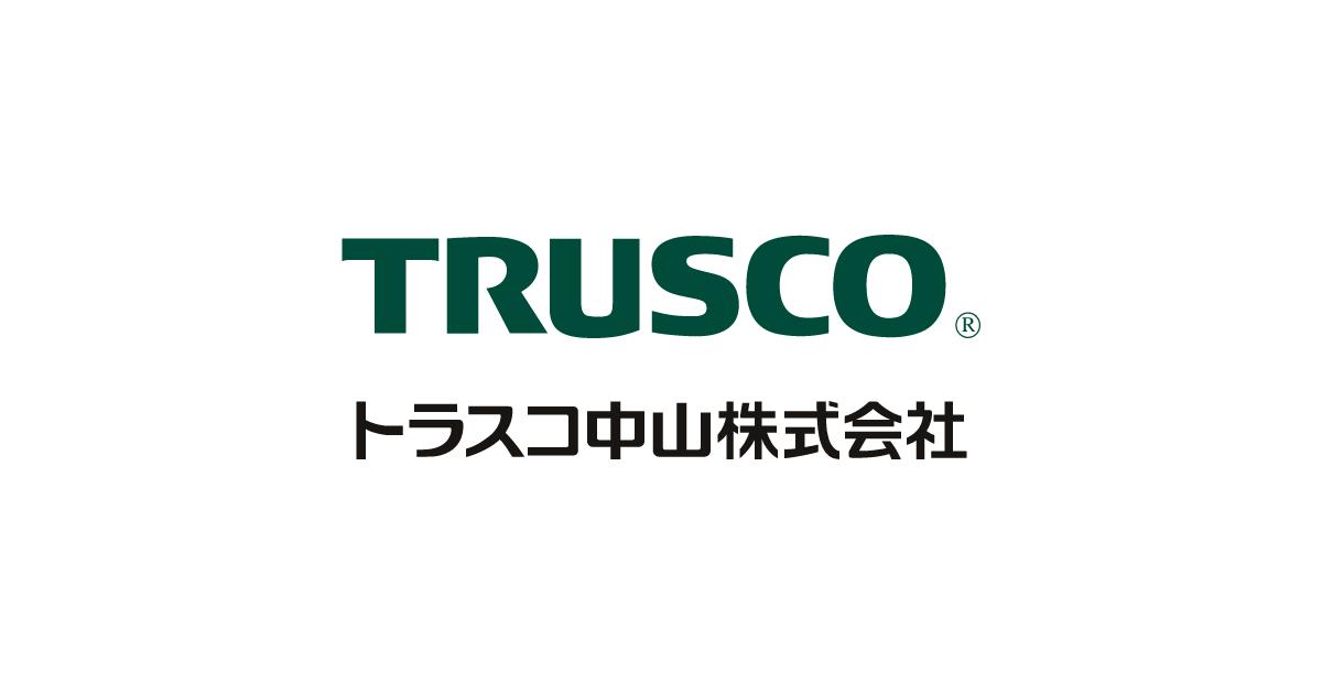 トラスコ中山のロゴ