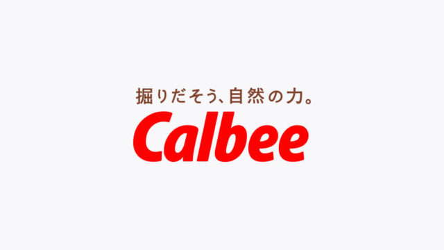 カルビーのロゴ